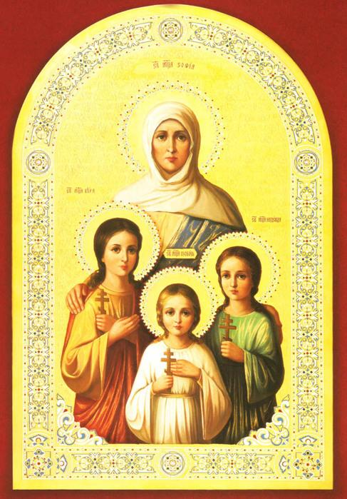 Святые мученицы Вера, Надежда, Любовь и матерь их София. Икона