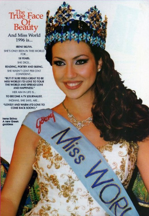 96%20Irene%20Skliva All the winners of the contest Miss World of the 20th century (52 photos)